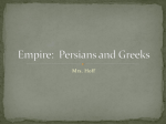 Empire: Persians and Greeks