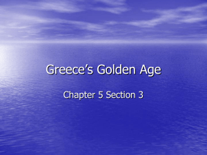 Greece`s Golden Age - brightonhighhistory
