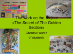 The work with the project «Secret of the gold section»