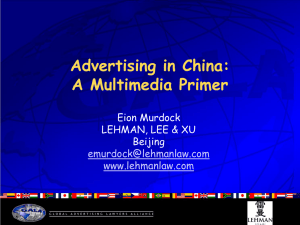 Advertising in China: A Multimedia Primer