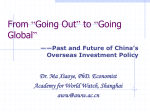 China Going Global Policy-
