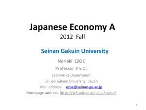 Japanese Economy A 2011 Fall