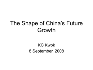 The Shape of China's Future Growth