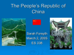 The People`s Republic of China
