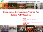 Competence Development Program For Beijing TVET Teachers