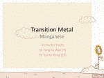 Transition Metal Manganese