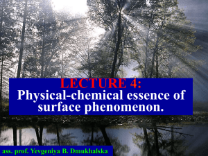 04. Physical-chemical essence of surface phenomenon