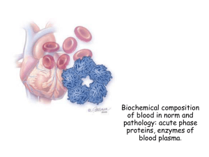 Biochemical composition of blood in norm and pathology acute