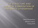 The structure and chemical compositions of the Earth