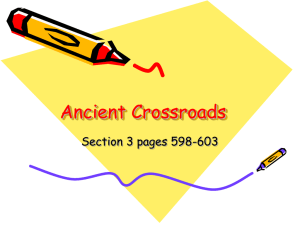 Ancient Crossroads