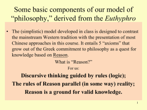 Philosophical axioms of