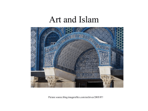 Art and Islam - Museum of the History of Science,