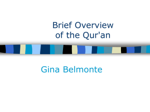 A Brief Overview of the Qu'ran