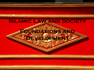 Islamic Law and Society