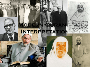 Modern Quranic Interpretation
