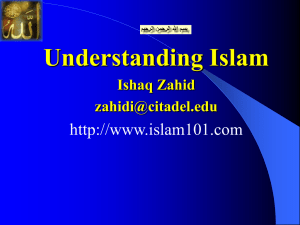 Understanding Islam - The Straight Path (.org)