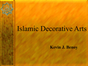 Islamic Decorative Arts
