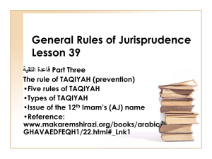 General Rules of Jurisprudence Lesson 2