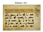 Islamic Art - Walton High