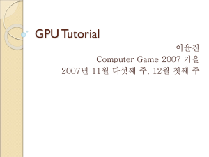 Introduction to GPU - Movement Research Lab