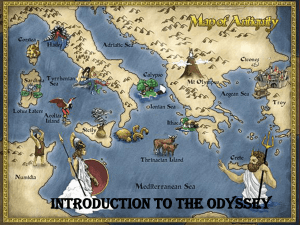Introduction to the Odyssey