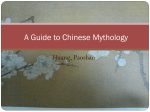 An introduction to the features of Chinese classical literature