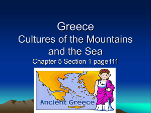 ch 5.1 cultures of mountains and seas - mrs