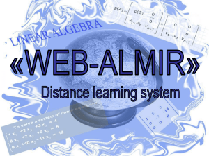 distance learning system «Web