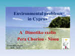 Cyprus - Comenius Green
