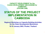 Status of the project implementation in Cambodia