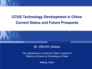 CCUS Technology Development in China: Current Status and Future Prospects