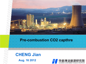 CHENG Jian Pre-combustion CO2 capthre Aug. 16 2012