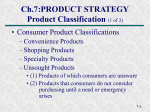 7-2 Product Classification