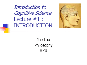 Introduction to Cognitive Science