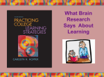 What Brain Research Says About Learning