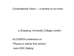 Computational vision --- a window to our brain