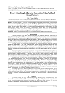 IOSR Journal of Computer Engineering (IOSR-JCE)