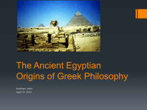 The African Origins of Greek Philosophy