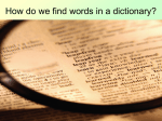 Finding Words in a Dictionary