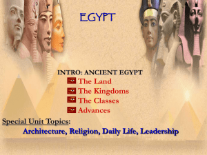 Ancient Egyptian Leadership