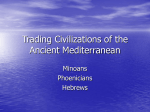 Trading Civilizations of the Mediterranean Notes