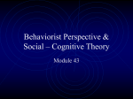 Social – Cognitive Theory