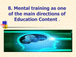 8. Mental training as one of the main directions of Education Content