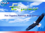 E - Power PowerPoint Presentation - Julie Herbert