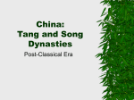 Tang & Song China