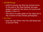 Major Philosophies of China
