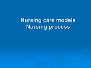Nursing_care_models