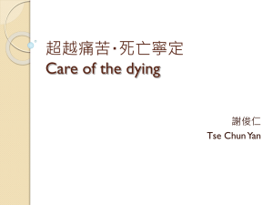 SPACE_Care_of_dying