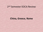 2nd Semester EOCA Review