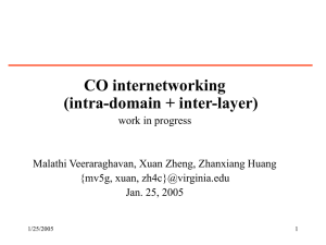 Connection-oriented internetworking